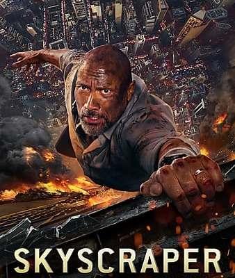 Релизы: Skyscraper (Небоскрёб)