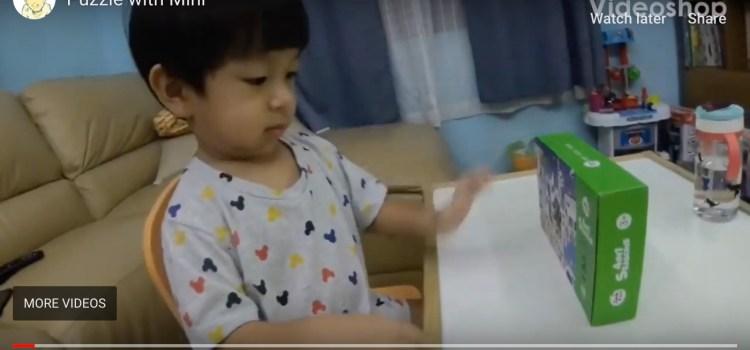 032 : ต่อ Jigsaw กับลูก