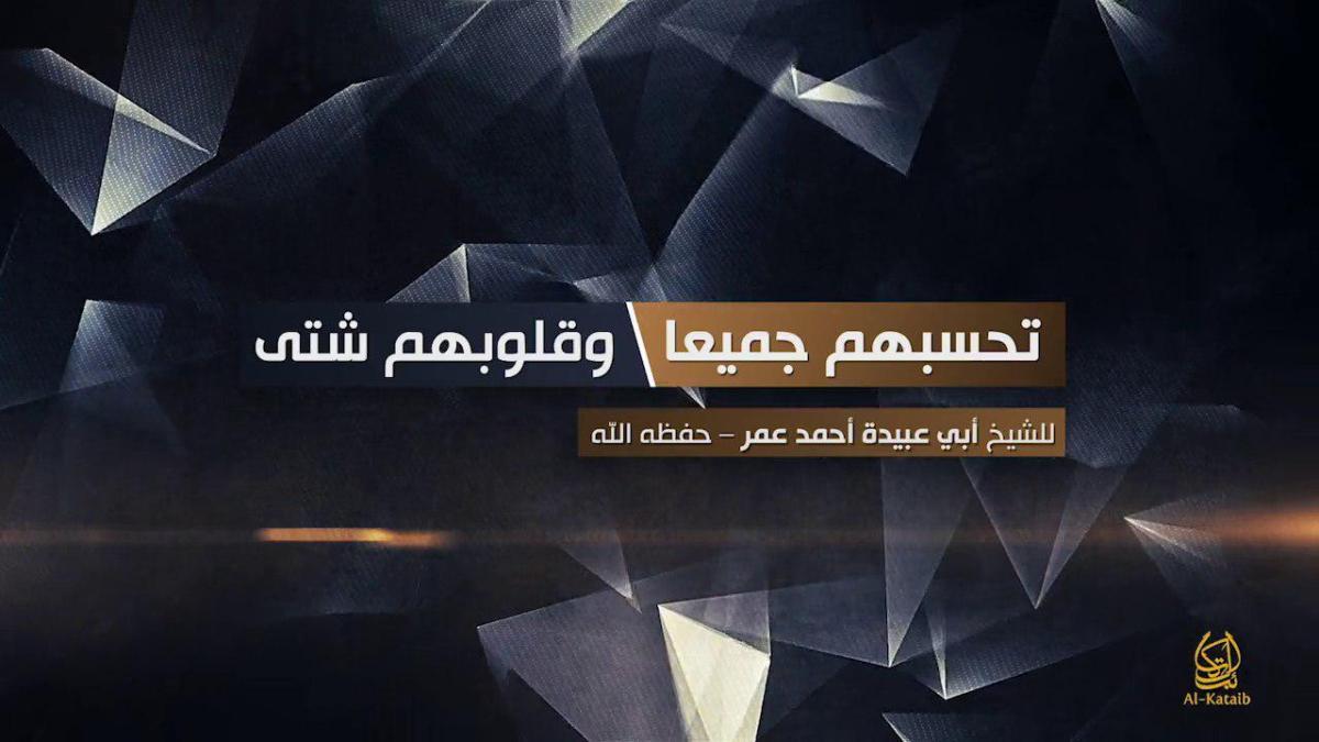 بمناسبة شهر رمضان، أمير حركة الشباب المجاهدين يوجه رسائل إلى الشعب الصومالي ويكشف دور الإمارات وتركيا في الصومال: