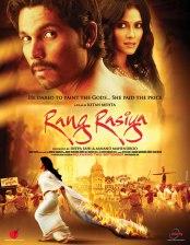 rangrasiya-2008-5b