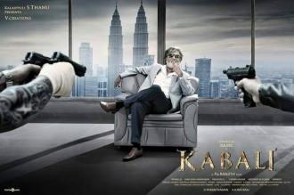 kabali-poster-rajinikanth-11