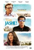 thai_jashe