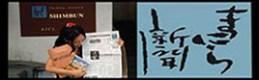 mailashinbunn2