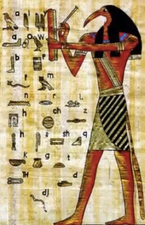 イメージ画像:Thoth (トート神)文字を生み出し、数学や魔法の神でもある。言葉は魔法。ネットに書く文字・口から出す言葉は自分に返って来るから、心からの言葉を意識したいです。