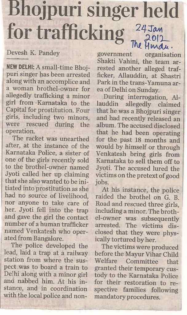Bhojpuri Singer Held for Trafficking
