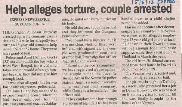 Couple held for torturing domestic help - EXPRESS