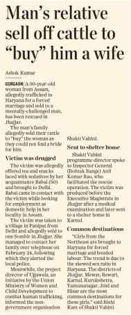 Haryana Case