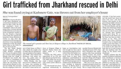 Shakti Vahini Jharkhand