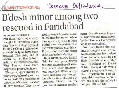 Bangladesh Case