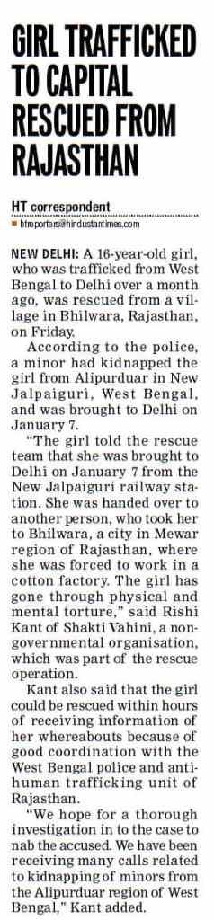 Inter State Police Investigation