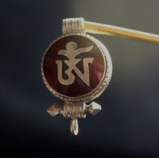 Tibetan Om Prayer Box