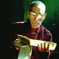 Куну Лама