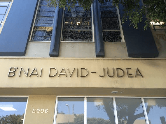 COOL: Bnai David-Judea Congregation on Pico Boulevard is providing space free of charge to Shalhevet during Heat Wave Week.