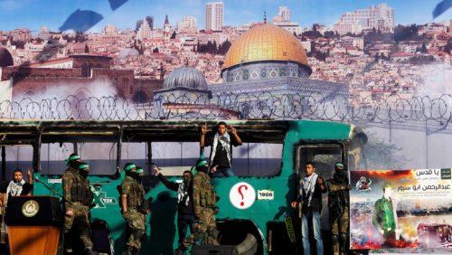 Terror Occupied Israel BSA Hamas