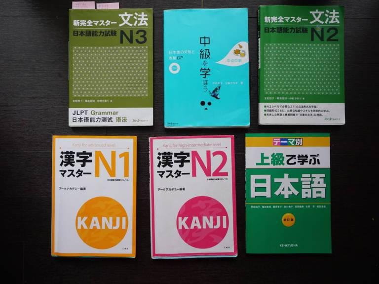 新完全マスター文法N3, 中級から学ぼう, 新完全マスター文法N2, 漢字マスターN1, 漢字マスターN2, テーマ別上級で学ぶ日本語.
