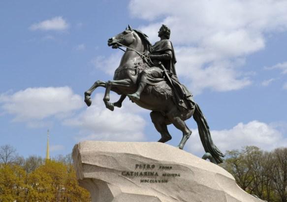 Памятник создателю Санкт-Петербурга, Великому государю Петру I