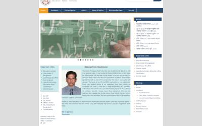 Website : Portal : Protapgonj High School : School Management : 2015