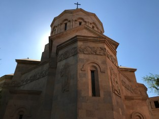 Armenia was the first country to adopt Christianity as a national religion.
