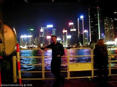 The Man-on Ferry, Hong Kong, China