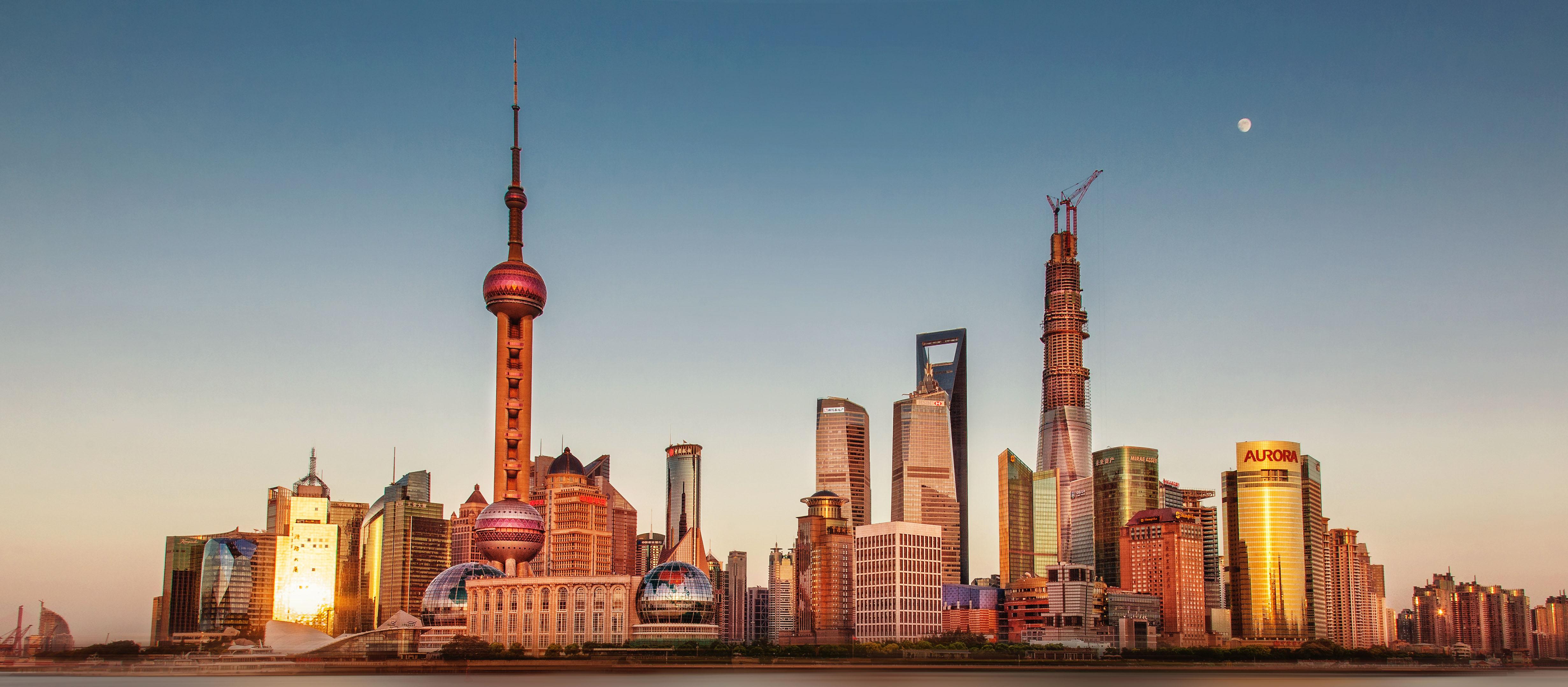 Shanghai Tower Shanghai Metal Corporation