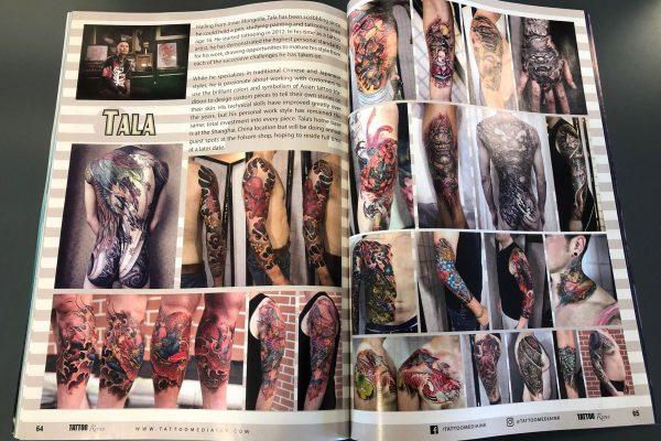 , Tattoo Revue