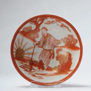 Antique 19th/20C Japanese Kutani Bowl Landscape with Figures