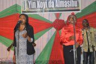 Elratam Backup Singers