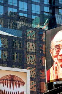 Dalai Lama, New York, USA, July 2009