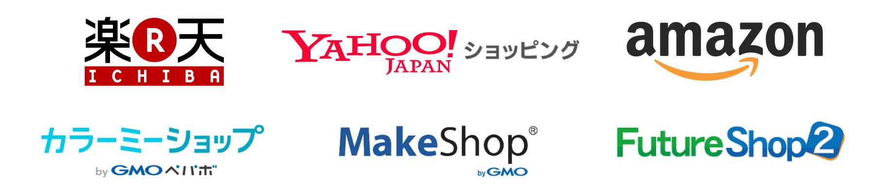 ショピングサイトロゴ画像