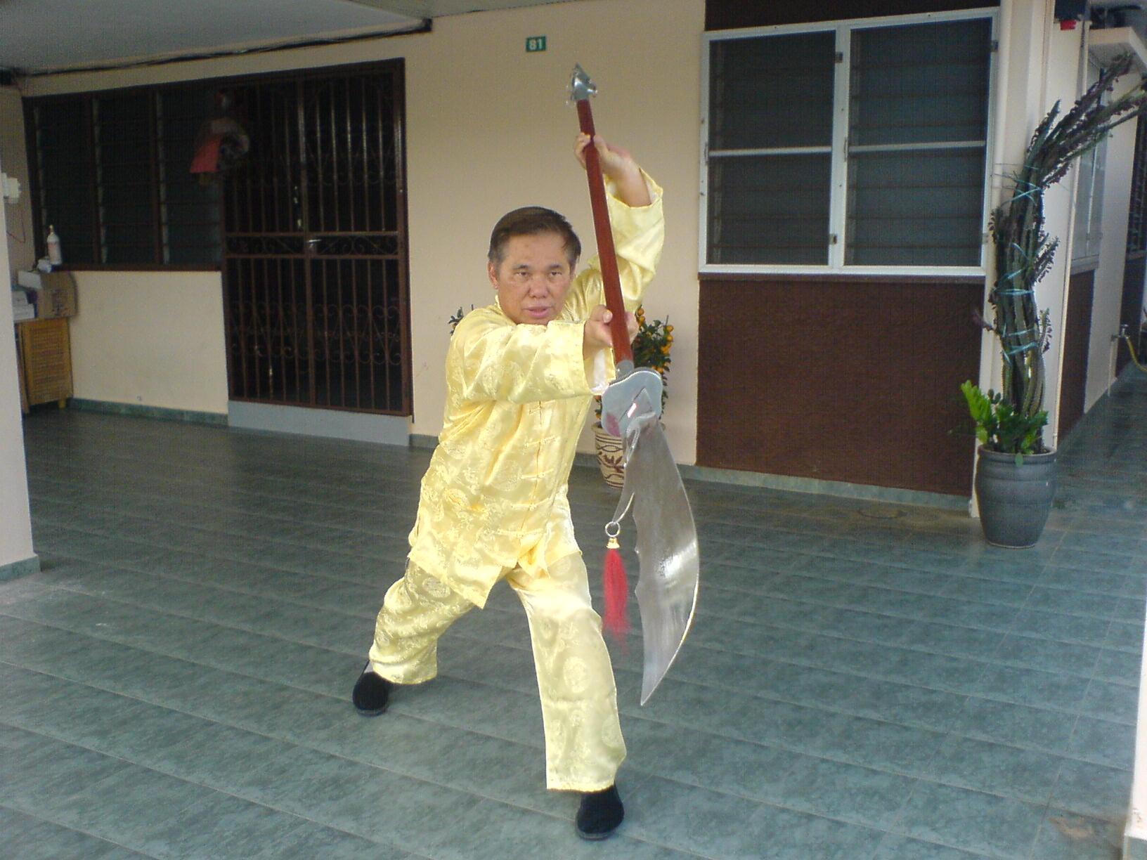 Gaun Dao