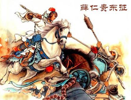 Xie Ren Gui