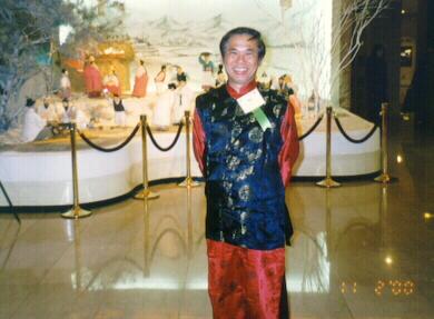 Sifu Wong
