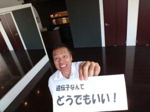 シュワルツ浅井、ダイエットに遺伝子検査なんて関係ない!