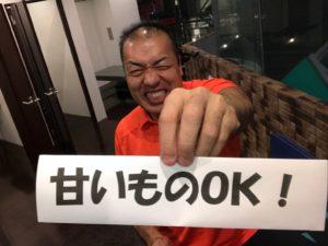シュワルツ浅井、甘いものはOK!