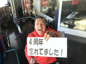 シュワルツ浅井シェイプボディ4周年