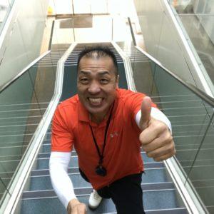 階段があなたの人生を変えるかも!シュワルツ浅井