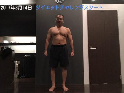 シュワルツ浅井ダイエットチャレンジスタート
