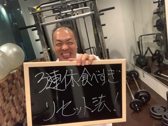 連休食べ過ぎ解消法!