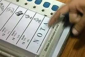 बिहार विधानसभा चुनाव 2020 वोट दीजिये NOTA को