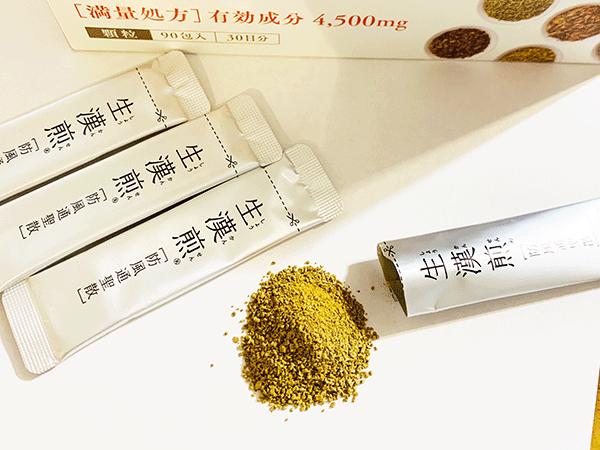 生漢煎(防風通聖散)の18種成分に副作用はあるの?