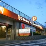天王寺の駐車場で安いパーキングを紹介!おすすめはココだ!