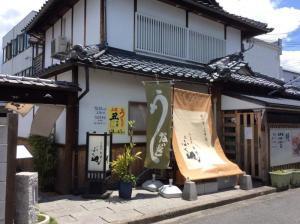 うなぎ 大阪13