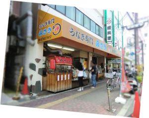 うなぎ 大阪4