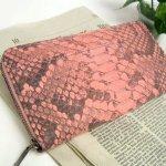 財布の色で運気が変わる!恋愛運がアップするピンクの特徴