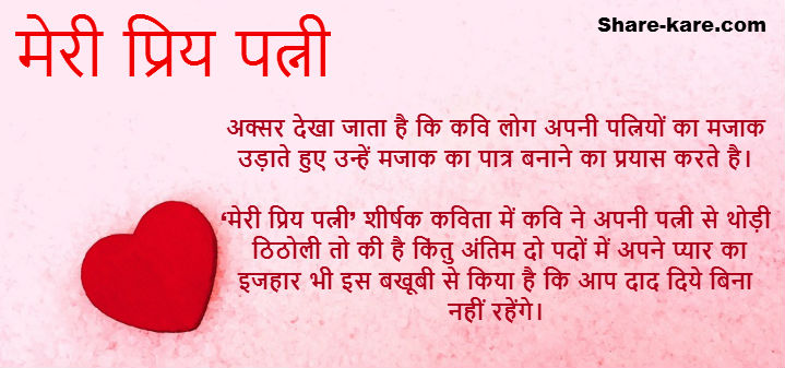 Good Morning Quotes For Wife In Hindi: मेरी प्रिय पत्नी