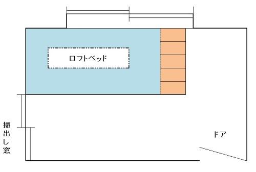 ロフトベッド_間取り図2
