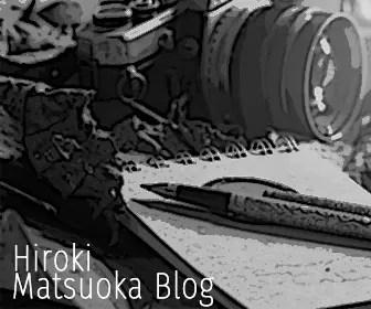hiroki_matsuoka_blog_bunner_336