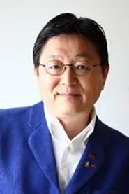 田中希美男