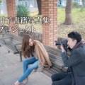 電子書籍写真集プロジェクト!モデルななさんと2回目の撮影!中之島・北浜へ!