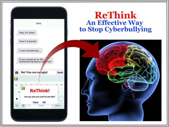 Illustration d'un téléphone portable et d'un cerveau (© Trisha Prabhu)